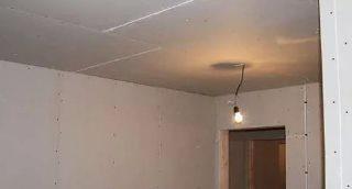 Фото процесса Выравнивание потолка в Москве